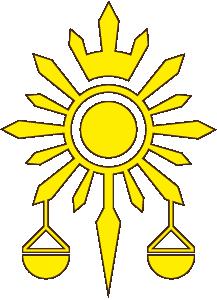 Logo-RS-Simpel